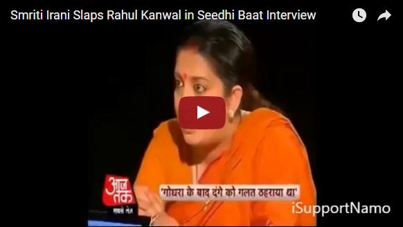 Smriti Irani slaps Rahul Kanwal in Seedhi Baat