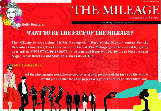 THE MILEAGE FACE CONTEST