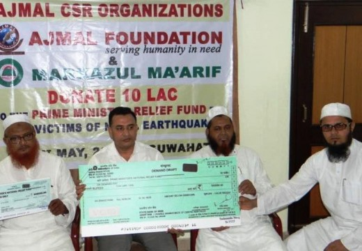 AJMAL CSR ANNOUNCES DONATION OF Rs 10 LAKH FOR QUAKE VICTIMS OF NEPAL
