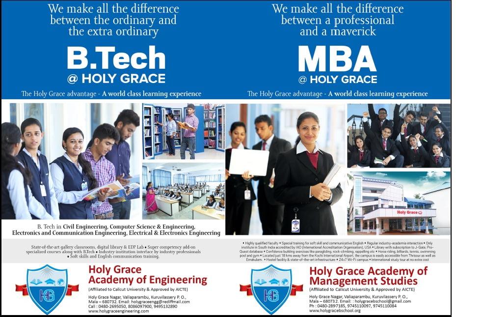 importance of electronics and communication engineering