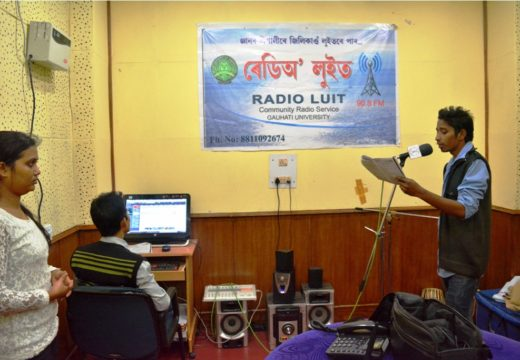 CURRENT STATUS OF COMMUNITY RADIO IN ASSAM